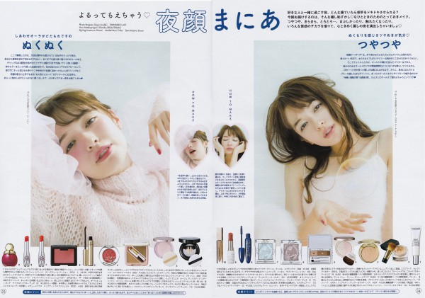 igari%20shinobu_beautrium_works_shufutoseikatsusha_ar_mori%20erika_makeup_1612_10